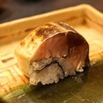 旬席 鈴江 - 炙り淡路産の鯖寿司