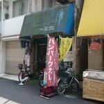 77730711 - 豊島園の駅からすぐです