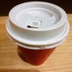 ちぼり湯河原スイーツファクトリー - コーヒー