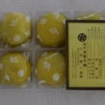 小池菓子舗  - あわ饅頭10個970円