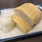 ちとせ食堂 - だし巻き玉子(250円)