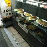 カレーとハンバーグの店 バーグ - サンプルあります