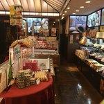 横浜大飯店 - 1階の物販コーナー