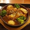 たわら屋 - 料理写真:ビーフシチューハンバーグ