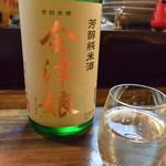 旬肴地酒 寅八 - 会津娘(芳醇純米酒)