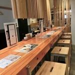 Isogamifuraibaru - 店内