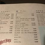 十三個室居酒屋 酒と和みと肉と野菜 -