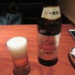 しろう - 瓶ビール