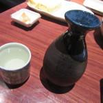 しろう - 冷酒「紀土」