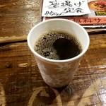 佐賀県三瀬村ふもと赤鶏 - コーヒー