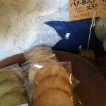 べじ屋 - バター風クッキー