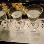 俺のやきとり - 獺祭唎酒セット