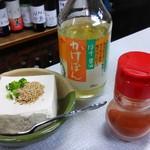 Mikiyasaketen - 湯豆腐