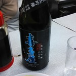 Mikiyasaketen - 喜多屋 純米大吟醸