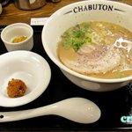 ちゃぶ屋 とんこつらぁ麺 CHABUTON - 冬のとろ~りベジポタらぁ麺