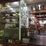 雨田飯店 -