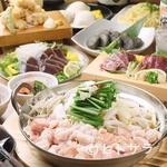 九州うまか北浜 - 飲み放題付コースは4000円よりご用意しております。
