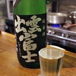 きち屋 - 出雲富士