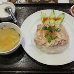 バンセーン アロイチンチン - カオマンガイ980円