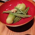 燗コーヒー藤々 - 翡翠茄子と蓴菜