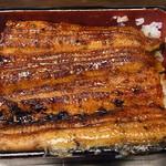 にしむら - 料理写真:うな重 上 3200円