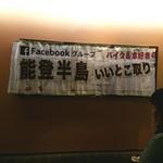 77761443 - 関東Medy連合旗