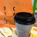 デリカフェ・キッチン オオサカ ミドウ - ホットカフェラテ♡本当は店内でカップに入れてもらってゆっくり飲みたかったんだけど…( ;  ; )