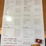 東海カントリークラブレストラン - お品書き