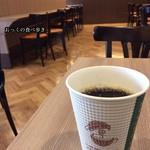 カフェ・ベローチェ - ブレンドL