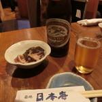 築地日本海 - 瓶ビール、お通し
