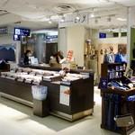 77765708 - [2017/11]三日月屋 福岡空港店