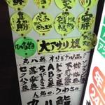 丸八寿司 - 外観6 ネーミングだけじゃない、味もおいしいのですっ!! 2017/12/02