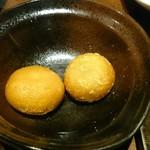 魚民 - ロシアン(笑)からし入りミニカレーパン