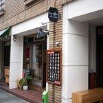 ハグコーヒー - hug coffee  店の外観