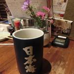 築地日本海 - 最後は、日本茶
