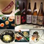 武蔵 - お酒を楽しむ会2017.11.11