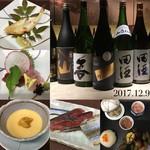 武蔵 - お酒を楽しむ会2017.12.09