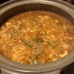 韓国風居酒屋おんどる - ホルモン鍋〆のおじや