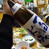 四ツ木製麺所 - ドリンク写真: