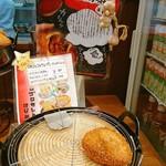 パンセ - 牛肉ゴロゴロカレーパン はじめちゃん2