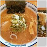 らーめん 菊次郎 - 料理写真:味噌らーめん 750円