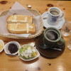 コメダ珈琲店 - 料理写真:2人分まとめて