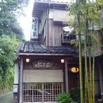 竹の子家 - 竹の子家さん