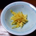 竹の子家 - 筍の辛子あえ