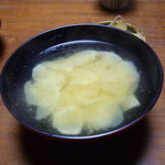 竹の子家 - 筍汁