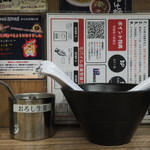 味噌屋 八郎商店 - おろし生姜もあります