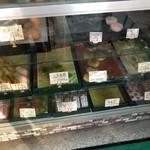 美よし乃餅店 -
