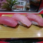立喰 さくら寿司 - 本マグロ3点盛合せ 600円