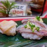 立喰 さくら寿司 - ホッキ貝 200円  いわし 70円x2