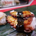 立喰 さくら寿司 - ゆで蛸 200円x2